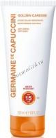 Germaine de Capuccini Golden Caresse Moisturising Sun Milk SPF15 (Защитное увлажняющее молочко SPF15), 200 мл -