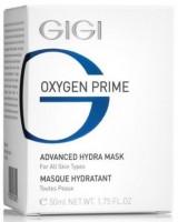 GIGI / Hydra Mask (Маска увлажняющая), 150 мл. - купить, цена со скидкой