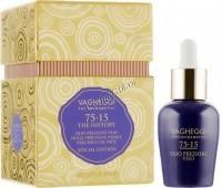 Vagheggi 75-15 Precious Oil Face (Ценное масло), 30 мл - купить, цена со скидкой