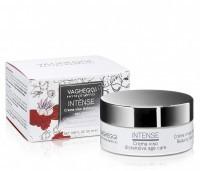 Vagheggi Intense Relaxing Face Cream (Разглаживающий крем Relaxing), 50 мл - купить, цена со скидкой
