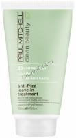 Paul Mitchell Clean Beauty Anti-Frizz Leave-In Treatment (Несмываемый бальзам для вьющихся волос), 150 мл - купить, цена со скидкой
