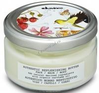 Davines Authentic Formulas Replenishing butter face/hair/body (Восстанавливающее масло для лица, волос и тела), 200 мл -
