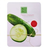 Beauty Style Botanic Mask Fruit Silk (Маска с огурцом Увлажнение и Упругость), 30 мл х 7 шт - купить, цена со скидкой