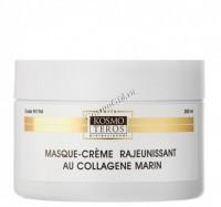 Kosmoteros Masque creme rajeunissant au collagene marin (Крем-маска омолаживающая с морским коллагеном), 250 мл - купить, цена со скидкой