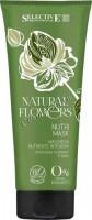 Selective professional natural flowers nutri mask (Маска питательная для восстановления волос) - купить, цена со скидкой