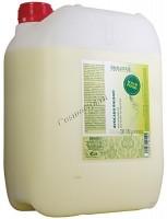 Salerm Avocado Balsam (Бальзам с маслом авокадо), 10000мл - купить, цена со скидкой