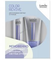 Londa Professional Color Revive Blonde Silver (Набор шампунь, маска), 2 средства - купить, цена со скидкой