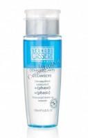 Bernard Cassiere Cleansers Demaquillant Waterproot (Двухфазное средство для снятия косметики с глаз и губ) -
