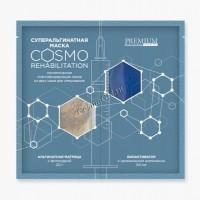 Premier Cosmo Rehabilitation (Суперальгинатная маска), 20 гр + 60 мл - купить, цена со скидкой