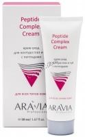Aravia Professional Peptide Complex cream (Крем-уход для контура глаз и губ с пептидами), 50 мл - купить, цена со скидкой
