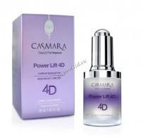 Casmara Power Lift 4D (Cупер-концентрат «Лифтинг 4D»), 30 мл - купить, цена со скидкой