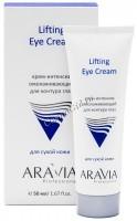 Aravia Professional Lifting Eye Cream (Крем-интенсив омолаживающий для контура глаз), 50 мл - купить, цена со скидкой