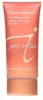 Jane Iredale Золотистый гель для лица и тела «Golden Shimmer Face and Body Lotion» 50 мл. - купить, цена со скидкой