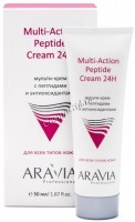 Aravia Professional Multi-Action Peptide cream (Мульти-крем с пептидами и антиоксидантным комплексом для лица), 50 мл - купить, цена со скидкой