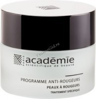 Academie Programmeanti-rougeurs (Программа против покраснений) - купить, цена со скидкой