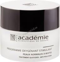 Academie Programme oxygenant stimulant (Кислородно-стимулирующая программа) -