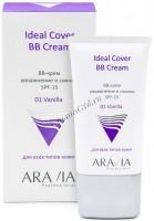 Aravia Professional Ideal Cover BB-cream (BB-крем увлажняющий SPF-15), 50 мл - купить, цена со скидкой