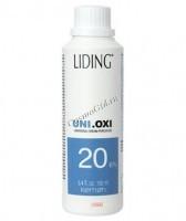 Kemon Liding Uni.color oxi (Универсальная, стабилизирующая, окисляющая эмульсия) - купить, цена со скидкой