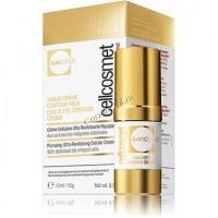 Cellcosmet CellEctive Cellular Eye Contour Cream CellLift (Клеточный крем-лифтинг для кожи вокруг глаз), 15 мл - купить, цена со скидкой