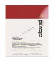 CellСosmet Swiss Biotech Radiance Mask (Клеточная биоцеллюлозная маска - патч Сияние) - купить, цена со скидкой