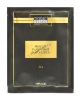 Kosmoteros Masque Plastifiant Boto-Effet (Корректирующая маска с ботоэффектом) - купить, цена со скидкой