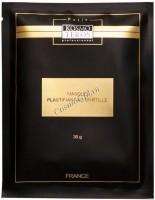 Kosmoteros Masque Plastifiant au Mirtille (Пластифицирующая маска с черникой, миртом и витамином С) - купить, цена со скидкой