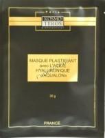 Kosmoteros Masque plastifiant avec l'acide hyaluronique «Aqualon» (Ревитализирующая маска) - купить, цена со скидкой