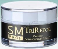 Stella Marina Ретиноловый пилинг TriRetol 20, 15 мл - купить, цена со скидкой