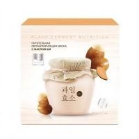 Beauty Style Botanic Mask Plant Ferment Nutrition (Питательная регенерирующая маска с маслом Ши) - купить, цена со скидкой