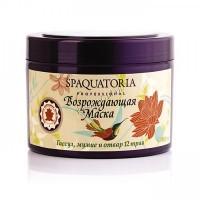Spaquatoria Body Mask (Маска для тела Возрождающая) - купить, цена со скидкой