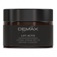 Demax Lift activ lifting Cream Peptide concept (Увлажняющий лифтинг-крем Пептид концепт SPF 25), 50 мл -