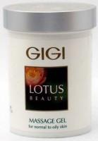 """GIG LB  Massage cream """"Satin""""\  Крем массажный """"Сатин"""" 250 мл - купить, цена со скидкой"""