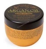 Kativa Argana (Увлажняющая маска для волос с маслом арганы) -
