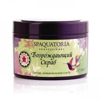 Spaquatoria Body Scrub (Скраб для тела Возрождающий с вулканической глиной гассул, можжевельником и кедром), 500 мл - купить, цена со скидкой