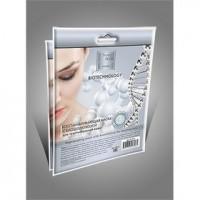 Beauty Style recovering softening bio-cellulose mask (Восстанавливающая смягчающая маска с биоцеллюлозой), 10 шт - купить, цена со скидкой