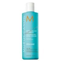 Moroccanoil Extra Volume Shampoo (Шампунь экстра объем). - купить, цена со скидкой