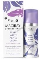 Magiray Pearl white alpha crem (Жемчужный Альфа-крем), 50 мл - купить, цена со скидкой