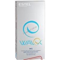 Estel Professional Wavex Permanent Set (Набор для химической завивки), 2х100 мл -