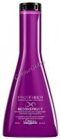 L'Oreal Professionnel Pro Fiber Reconstruct shampoo (Шампунь для восстановления тонких волос) -