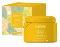 Vagheggi Sikelia Modeling Body Butter 50+ (Моделирующее масло для тела), 200 мл - купить, цена со скидкой