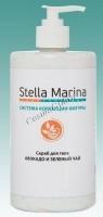Stella Marina Скраб на основе измельчённой морской раковины «Авокадо и зеленый чай», 700 мл - купить, цена со скидкой