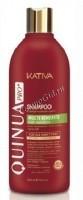 Kativa Quinoa PRO (Шампунь «Защита цвета») - купить, цена со скидкой