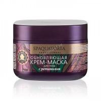 Spaquatoria Body Cream Mask (Крем-маска для тела Обновляющая с ретинолом), 500 мл - купить, цена со скидкой