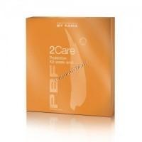 By Fama 2Care Protection Kit Week-End (Дорожный набор для волос, тела и лица), 3 средства по 75 мл - купить, цена со скидкой