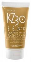 Iodase Kz 30 seno crema (Крем для шеи, груди и декольте), 150 мл - купить, цена со скидкой