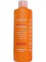 Lebel Proscenia shampoo (Шампунь для окрашенных волос). - купить, цена со скидкой