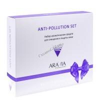 Aravia Professional Anti-pollution Set (Набор для очищения и защиты кожи) - купить, цена со скидкой