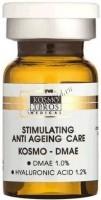 Kosmoteros Stimulating Anti-Ageing Kosmo-Dmae 1% (Мезококтейль омолаживающий ), 1 шт x 6 мл -