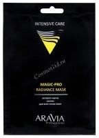 Aravia Professional Magic Pro Radiance mask (Экспресс-маска сияние для всех типов кожи), 6,5 гр - купить, цена со скидкой
