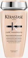Kerastase Curl Manifesto Bain Hydratation Douceur (Шампунь-Ванна) -